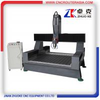 Buy cheap 600mm Z axis 4 axis Stone Carving Machine CNC Router for marbel Granite ZK-1212-5.5KW product