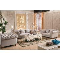 Buy cheap Modern Design Furniture Living Room Sets Wholesale Furniture Sofa  LM005 from wholesalers