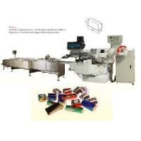 Buy cheap Chocolate Foil & Fold Wrapping Machine from wholesalers