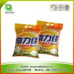 Buy cheap Qilijia Brand Laundry Washing Powder/Low Foam Clothes Washing Powder from wholesalers