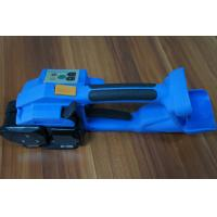 Buy cheap portable /handheld eclectric PE/plastic strapping machine made in china from wholesalers