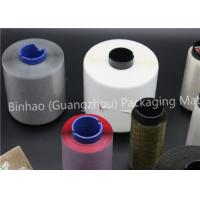Buy cheap Environment Friendly Cigarette Tear Packaging Tape Hologram Security Function product