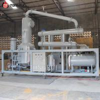 Buy cheap Chinese Factory Oil Water Separate Used Oil Filter Used Oil Distillation Plant from wholesalers