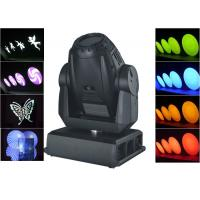Buy cheap 1200W HMI Moving Head Spot Light For DJ Stage Lighting Double Color Wheels from wholesalers