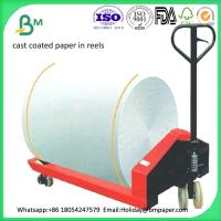 Buy cheap Best price 115gsm 135gsm 150gsm 180gsm 200gsm premium cast coated a4 glossy photo paper from wholesalers