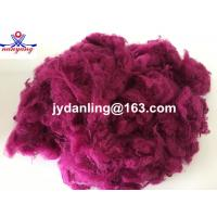 Buy cheap Dyed Solid Fiber Textile Raw Material from wholesalers