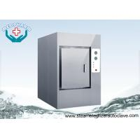 Buy cheap SS304 High Pressure Vessel Autoclave Sterilizer For Pharmaceutical Factory Terminal Sterilization from wholesalers