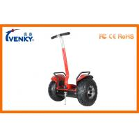 Buy cheap 2 Wheel Gliding Off Road Segway Self Balance Chariot Brushed DC Motor For Adults from wholesalers