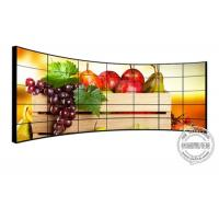 Buy cheap 49 55 65 4*4 Curved LCD Video Wall / 500 Nits LCD Panel TV Wall Big Screen from wholesalers