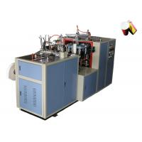 Buy cheap Hot Drink / Cold Drink Disposable Paper Cup Making Machine With Alarming System product