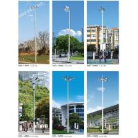 Buy cheap 15m 18m 20m 25m 30m 35m football gymnasium field Q235 galvanized LED High Mast Light Pole with lifting system from wholesalers