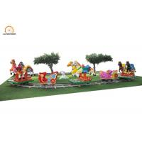 Buy cheap new design Amusement Park Play Equipment Horse Racing Ride Track Train from wholesalers