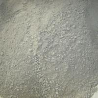 Buy cheap Silica Refractory Mortars from wholesalers
