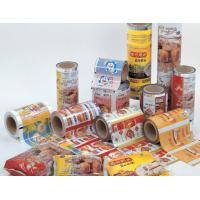 Buy cheap Flexible Printed Laminated Rolls from wholesalers