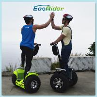 Buy cheap Off Road Segway PT Standing 2 Wheel Electric Scooter Two Wheeler Scooter from wholesalers