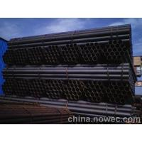 Buy cheap Carbon Steel Pipe from wholesalers