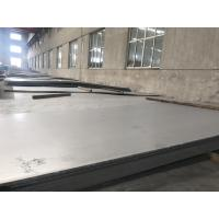 Buy cheap F55 S32760 Super Duplex Steel Plate from wholesalers