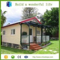 Buy cheap steel frame based prefab house sandwich prefabricated school building from wholesalers