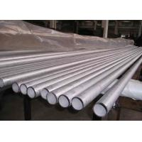 Buy cheap Casing, Drill, Oil, ship, Structure, Fluid, Pressure Boiler Seamless Steel Pipes / Pipe from wholesalers