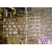 Buy cheap modern wall art mirror golden stainless steel room divider curtain from wholesalers