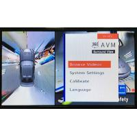 Buy cheap 3D 360 AVM Birds Eye View Camera System For Parking , Driving and Reversing / Recording product