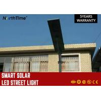Buy cheap 4000lm 40W Solar LED Garden Lights / Landscape Solar LED Pathway And Street Light from wholesalers