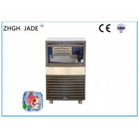 Buy cheap Brown Plastic Shell Mini Ice Maker Machine Air Cooling Mode Space saving from wholesalers