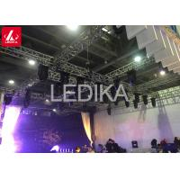 Buy cheap Booth Box Square Lighting Truss System For Exhibit And Display Trade Show from wholesalers