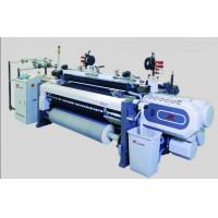 Buy cheap High Speed Rifa Rapier Loom-RFRL30 from wholesalers