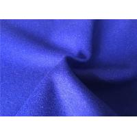 Make - To - Order Shappire Blue Wool Herringbone Fabric Eco - Friendly