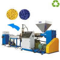 Buy cheap Customized Color Waste Plastic Recycling Machine 70-100kg/H Capacity from wholesalers