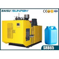 Buy cheap 4.5 Ton Automatic Extrusion Blow Molding Machine 1 Year Guarantee SRB65-1 from wholesalers