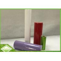 Buy cheap PP Virgin Spunbonded Nonwoven Perforated Fabric Small Width Roll from wholesalers