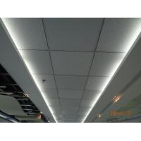 Buy cheap PVC GYPSUM CEILING TILE, PVC LAMINATED GYPSUM CEILING, PLASTERBOARD from wholesalers