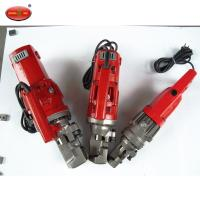 Buy cheap Electric Portable Rebar Cutter Handhold Portable Steel Bar Cutter from wholesalers