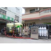 Buy cheap 30TPH Ultrafiltration System RO Water Treatment Plant With Ozone Generator For Shrimp Aquaculture from wholesalers