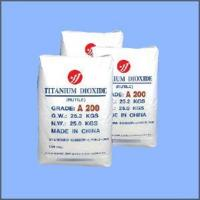 Buy cheap Titanium Dioxide High Dispersibility [Anatase] from wholesalers