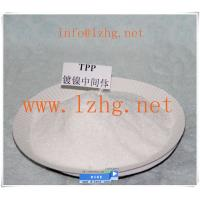 Buy cheap Nickel plating chemicals Triphenyl phosphate (TPP) (C6H5O)3PO CAS NO.:115-86-6 from wholesalers