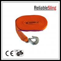 Buy cheap High tenacity CE Polyester Heavy Duty Tow Straps with hook and eye from wholesalers