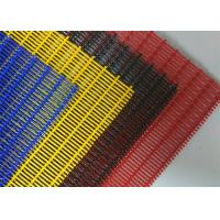 Buy cheap PVC Colored Powder Coating Decorative Wire Mesh , 3D Wall Architectural Woven Mesh from wholesalers