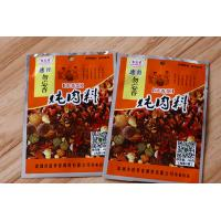Buy cheap Powder Seasonings Automatic Packaging Roll Film With Custom Dimension And Printing from Wholesalers