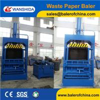 Buy cheap Vertical Waste Baler for scrap metal & waste paper from wholesalers