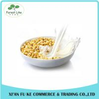 Buy cheap Whey Protein / Lactalbumin Extract Powder from wholesalers