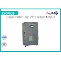 Buy cheap Simulate high altitude low-pressure chamber for li-battery testing machine -11.6KPA from wholesalers