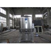 Buy cheap 60 - 120 Kg / Batch Continuous Fluid Bed Dryer , Fluid Bed Equipment For Drying WDG Pellets from wholesalers