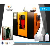 Buy cheap 55 Pcs / H High Capacity Extrusion Molding Machine With Deflashing System from wholesalers