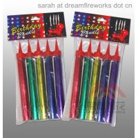 Buy cheap Chinese Cake Birthday Fireworks, ice fountain from wholesalers
