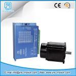 Buy cheap Hybrid step servo motor 86J18118EC-1000 hybrid 2-phase step motor with encoder from wholesalers