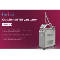 Buy cheap Professional smart machine 1064nm 532nm 12 inch Q-switch nd yag laser tattoo removal pain free from wholesalers