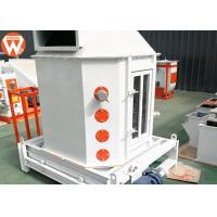 Buy cheap Farm Animal Feed Processing Plant , 2-12mm Poultry Feed Manufacturing Equipment from wholesalers